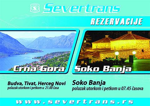 Crna Gora i Sokobanja
